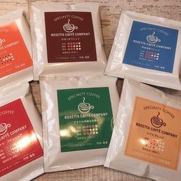 お試しドリップコーヒー6種セット