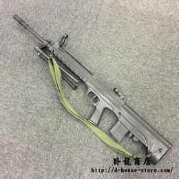【送料無料】QBU88式自動歩銃 Type 88 sniper rifle PVC製訓練用ダミー