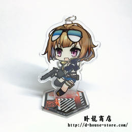 【少女前線】GRIZZLY 擬人キャラクター 立てるキーホルダー