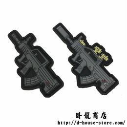 QBZ-95式自動歩銃 アサルトライフル ゴム製ベルクロワッペン