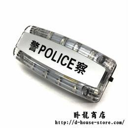 中国人民公安警察パトロール用肩LEDフラッシュライト(レット・ブルー)充電器付きセット
