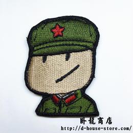 65式78式人民服 人民解放軍兵士 ワッペン マジックテープ