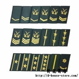 【陸軍】中国人民解放軍07式迷彩服 戦闘服 用襟章 階級章