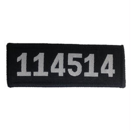 中国公安警察夏制服用警察番号札「114514」