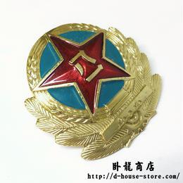 中国人民解放軍 陸軍 87式制帽用 大帽章