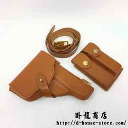 中国人民解放軍 QSZ92式拳銃 ピストル用革製ホルスター マガジンポーチ スリング付きセット