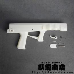 【RS97対応】95式エアガン改造用フレームパーツ 黒カラー 交換のみ 改造なし 3Dプリンター出力製品