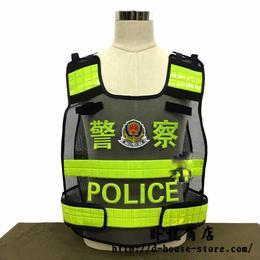 中国人民公安警察 交通警察 反射背心ベスト 実物