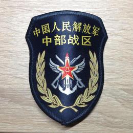 中国人民解放軍15式 中部戦区 部隊章