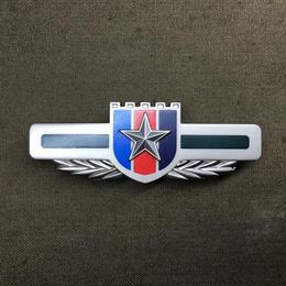 PLA 15式中央軍委直属部門 制服用金属パッチ