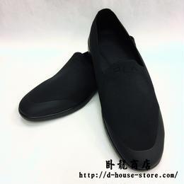 中国人民解放軍 17式生活用布靴 官給品