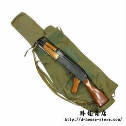 中国人民解放軍56式自動歩銃携行用カバー 収納袋
