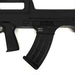 【97式対応】 95式自動歩銃風マガジン 3Dプリンター出力製品