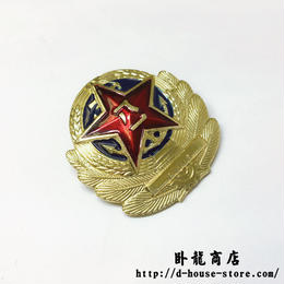 中国人民解放軍 海軍 91式制帽用 中帽章
