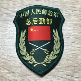 【総後勤部 中央所属】中国人民解放軍 07式中央軍委部隊章