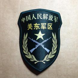 中国人民解放軍07式部隊章 関東軍区(ネタ)