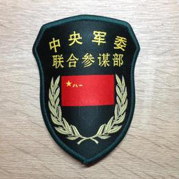 中国人民解放軍15式部隊章 中央軍委 連合参謀部