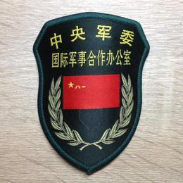 中国人民解放軍15式部隊章 中央軍委 国際軍事協力弁公室