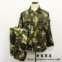 【実物】PAP16式 冬迷彩服上下セット 部隊章 胸章 襟章付きセット