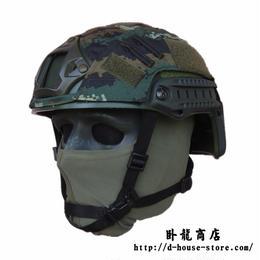 【武警特戦迷彩】PLA FASTヘルメット用カバー