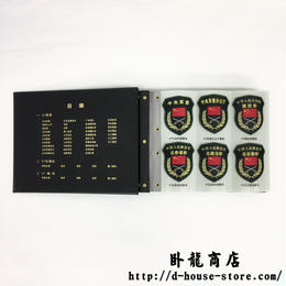 【送料無料】中国人民解放軍 07式部隊章&胸章 コンプリートコレクションセット 布製胸章 金属製胸章