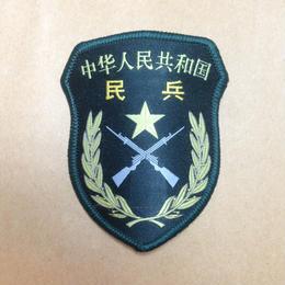 【民兵】07式仕様部隊章
