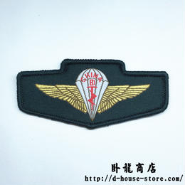 中国人民解放軍 特種部隊 空降兵 胸章