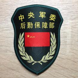 中国人民解放軍15式部隊章 中央軍委 後勤保障部