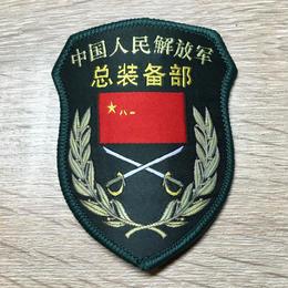 【総装備部 中央所属】中国人民解放軍 07式中央軍委部隊章