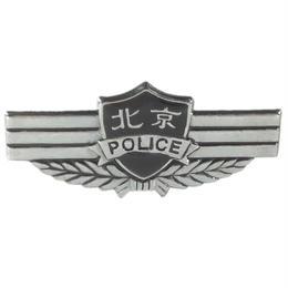 中国人民公安警察 制服用金属胸章