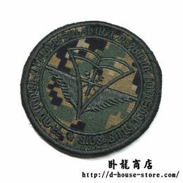 【イラク軍】部隊章 ベルクロワッペン