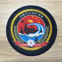中国人民解放軍 海軍 遼寧号空母 ベルクロワッペン