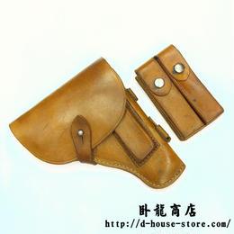 中国人民解放軍 59式拳銃  ホルスター セット マガジンポーチ付き
