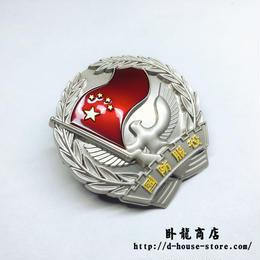 中国人民武装警察 07式制服用 国防服役章