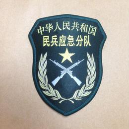 【民兵応急分隊】民兵 07式仕様部隊章