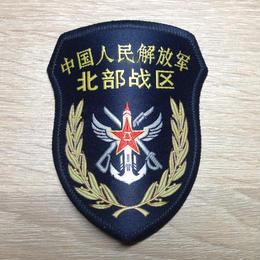 中国人民解放軍15式 北部戦区 部隊章