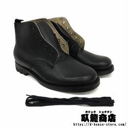 【87式】中国人民解放軍 海軍 ショットブーツ 靴