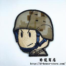 荒漠迷彩服着用人民解放軍兵士 ワッペン マジックテープ