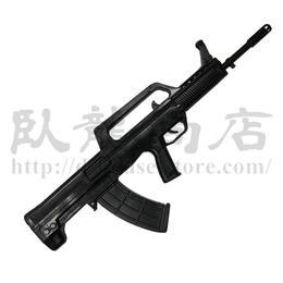PLA 訓練用ゴム製ダミーQBZ95-1式自動歩銃