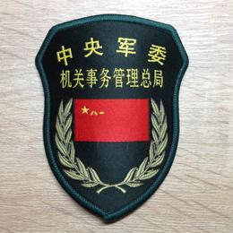 中国人民解放軍15式部隊章 中央軍委 機関事務管理総局