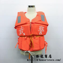 中国人民武装警察 ライフジャケット 笛付き救命衣 実物中古品