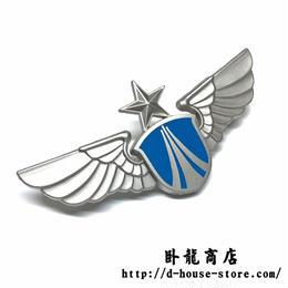 【07式空軍】中国人民解放軍制服用金属胸章