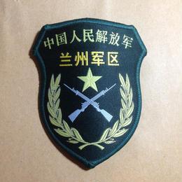 中国人民解放軍07式 蘭州軍区 部隊章