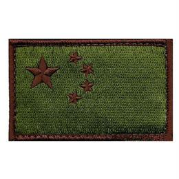 野戦用 中国国旗刺繍ワッペン