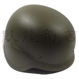 【実物保証】中国人民解放軍QGF-03ヘルメット