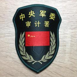 中国人民解放軍15式部隊章 中央軍委 軍委審計署