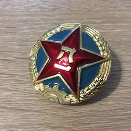 【実物】中国人民解放軍85式帽章