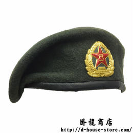 中国人民解放軍07式ベレー帽 陸軍