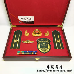 PAP軍官幹部 16式春秋制服用 徽章セット