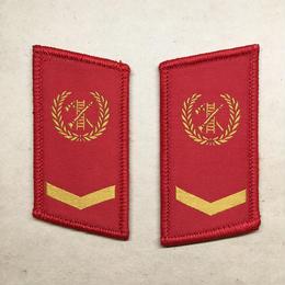 【中士】中国人民武装警察 消防士襟章